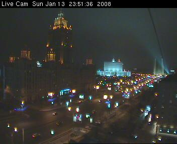 Web Camera Hotel ,,Ukraina''  , Moscow, Russian Federation